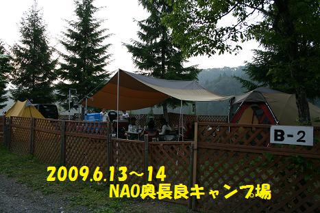 2009061567.jpg