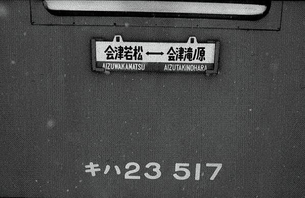 20060417200714.jpg
