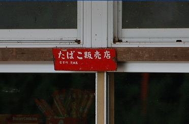 20060607221640.jpg