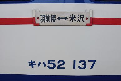 20070513223837.jpg