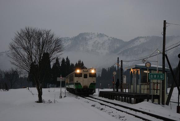 20080113190404.jpg