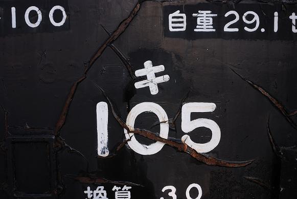 20080229191331.jpg
