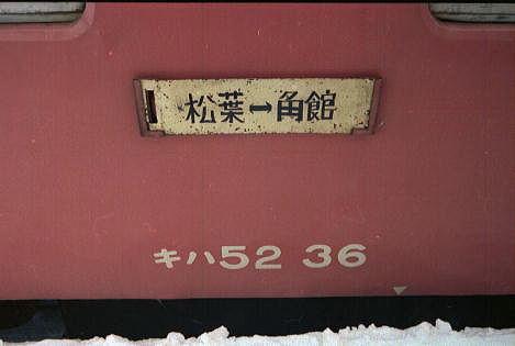 20080308194500.jpg