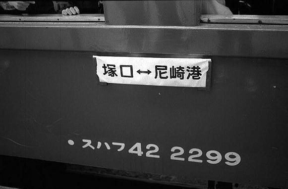 20080401220034.jpg