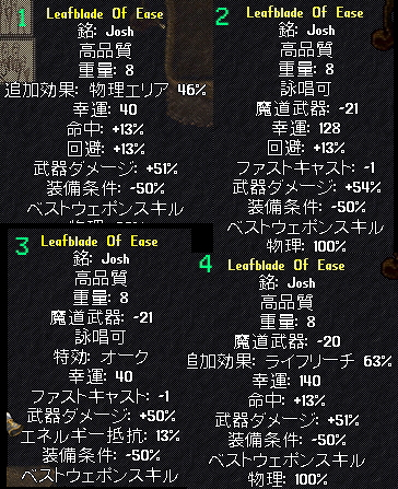 青ルニ1.jpg