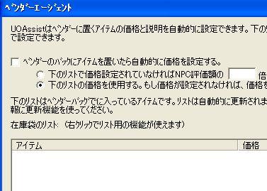 WS001656.JPG