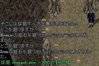 WS001744.JPG