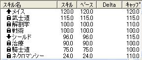 WS002485.JPG