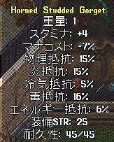 WS002516.JPG