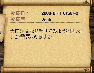 WS002555.JPG