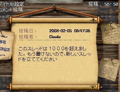 WS002611.JPG