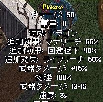 WS002634.JPG