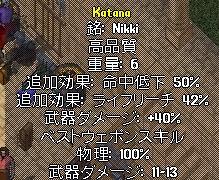 WS002656.JPG