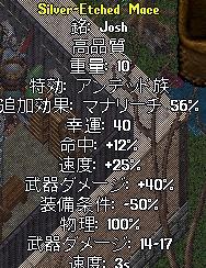 WS002692.JPG