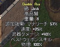 WS002701.JPG