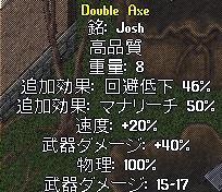 WS002702.JPG