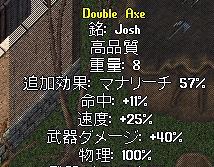 WS002703.JPG