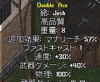 WS002704.JPG