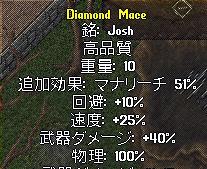 WS002709.JPG