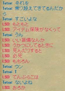 WS002989.JPG