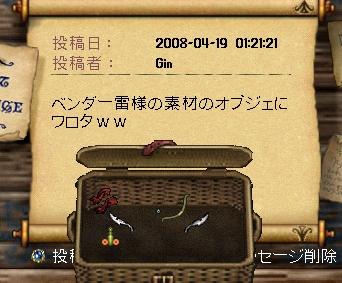 WS003264.JPG
