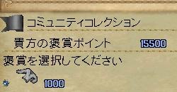 WS003362.JPG