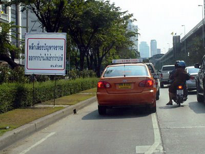 warn-for-trafc-jam.jpg