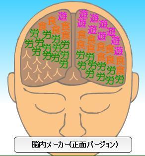 kanji_spece.jpg