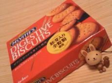 いただきもののクッキー