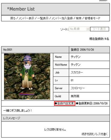 01Dr1op-Drop.jpg