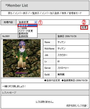 03Drop-Drop.jpg