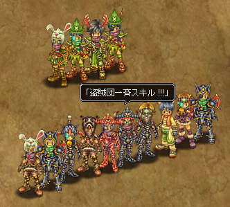 20080126-6.png