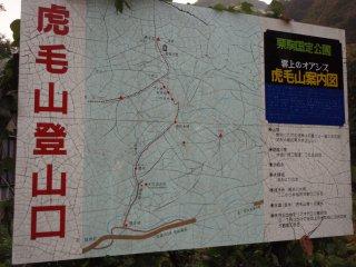 s01登山口