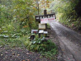 s02登山道分岐