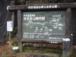 s01岩岳登山案内図