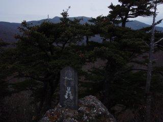 s02三光の宮と山頂