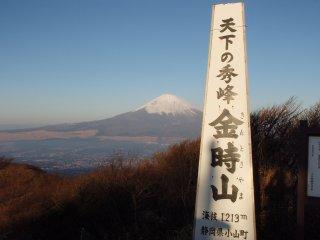 s05天下の秀峰