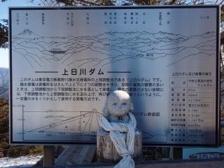 s大菩薩峠の地蔵2