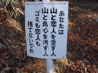 s勝縁荘の看板