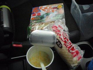 s11車で食事