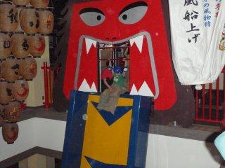 s秋田ふるさと村3
