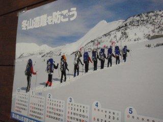 s01富山県ポスター