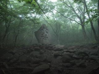 s02m水神碑
