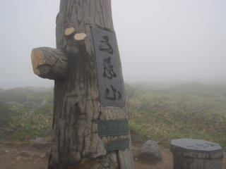 s07山頂1