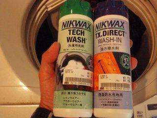 s撥水洗剤