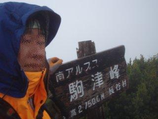 s05駒津峰山頂2