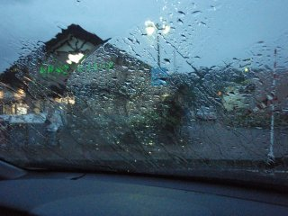 s01雨の錦秋湖SA2