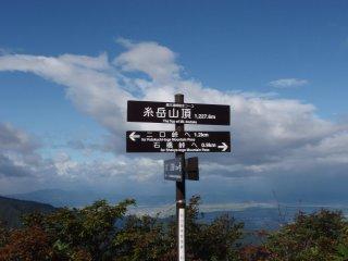 s05糸岳山頂