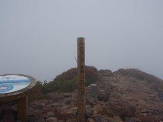 s03赤面山山頂