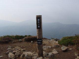 s05源太ヶ岳山頂